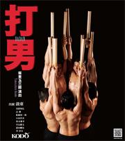 News20120215dadan_jp_s