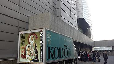 20131202tetsumi370